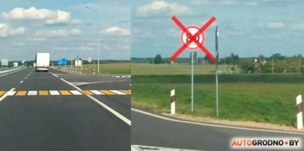 На трассе М6 Минск-Гродно сняли ограничение скорости в 80 км/ч