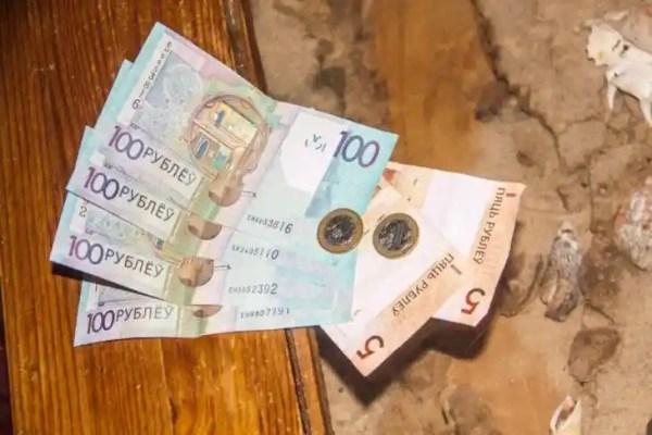 Прогноз курса белорусского рубля: курс снижается и это ...