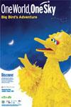 bigbird_filmpage