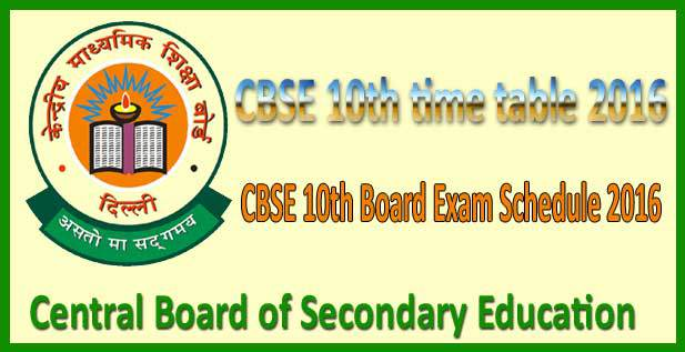CBSE-10th-time-table-2016