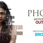 Radhika Apte's Phobia Trailer released: Catch the psycho thriller video