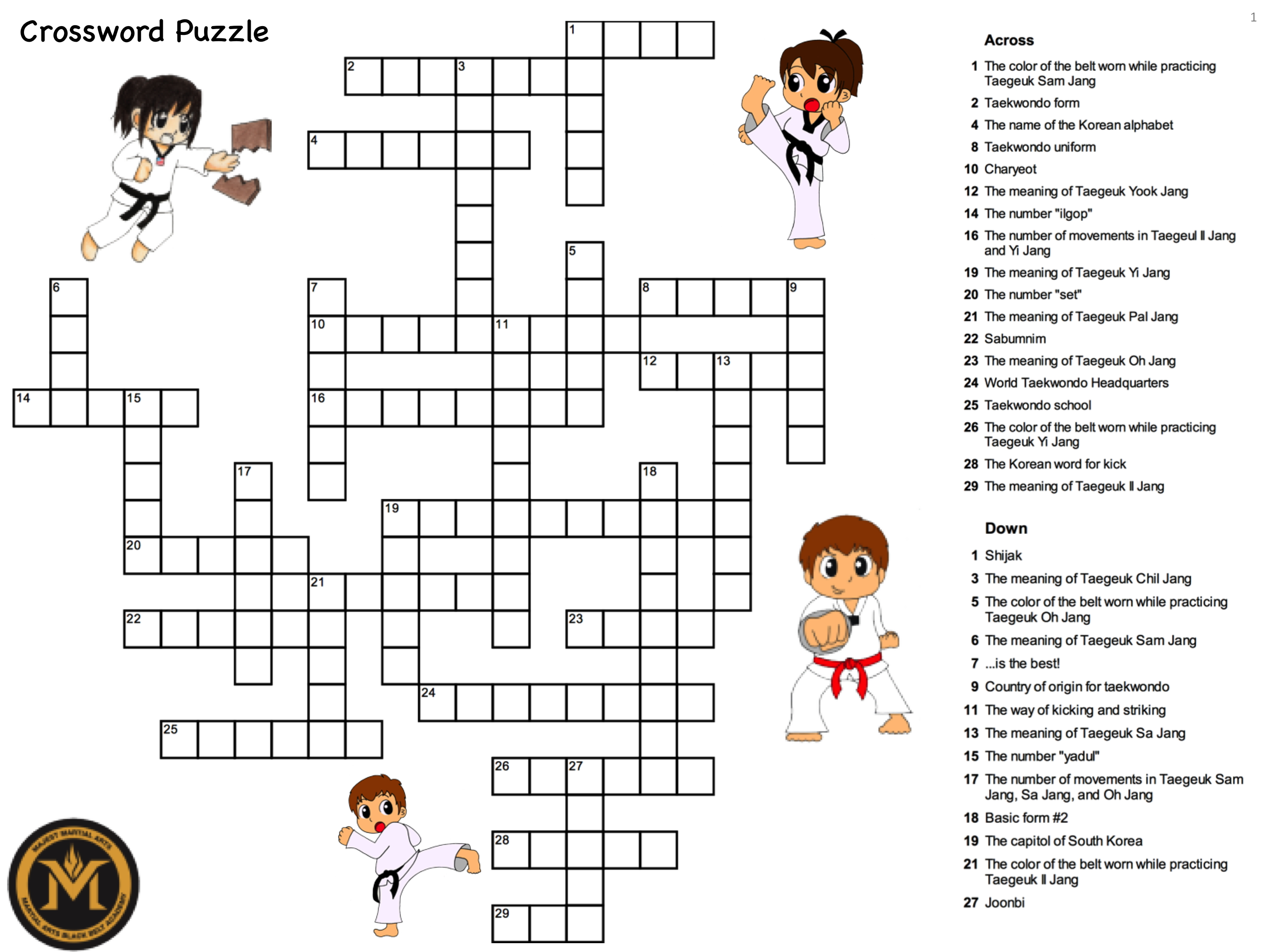 Back To School Puzzle Worksheet
