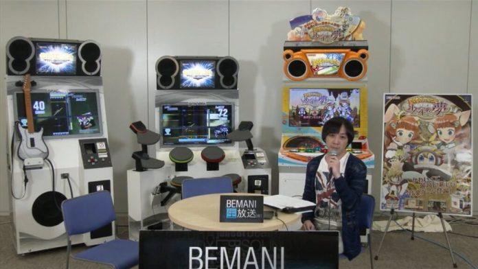 benama1