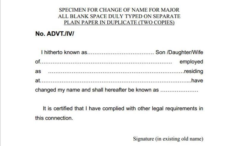 How To Change Name In Pan Card After Marriage Online