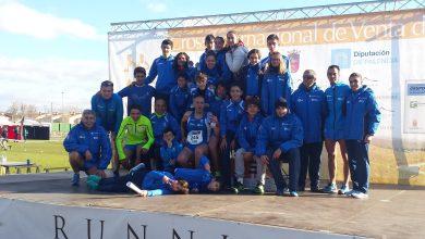 Photo of Fin de semana movido para el Club Benavente Atletismo