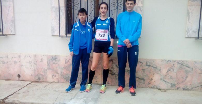 Photo of Los atletas del Benavente Atletismo dejan huella en Villaquejida