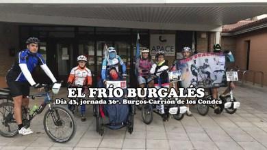 Photo of La salida de Burgos fue fría para Discamino, lo contrario que la llegada