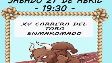 Photo of XV Carrera del Toro Enmaromado del Benavente Atletismo a favor de AFIBE