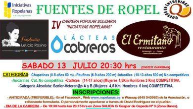 """Photo of IV Carrera Popular Solidaria """"Iniciativas Ropelanas"""" a favor de la Fundación Leticia Rosino"""
