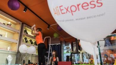 Photo of Las empresas de la provincia podrán vender sus productos o servicios en más de 20 países a través de Aliexpress