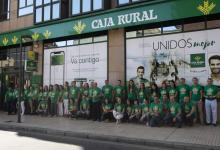 Photo of Caja Rural de Zamora abona el 10% de descuento en el comercio y hostelería local