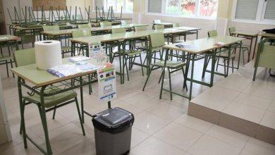 Photo of 48 nuevas aulas confinadas en todas las provincias salvo en Ávila