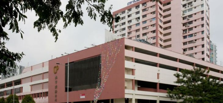 En bloc fever is spilling into the commercial space