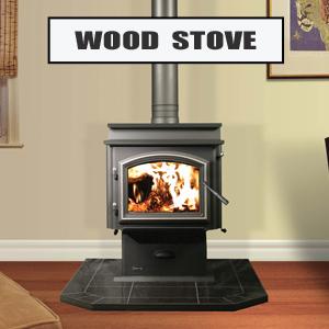wood stove giveaway