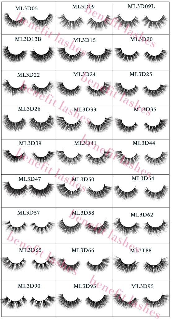 Benefit 3D mink eyelashes catalog