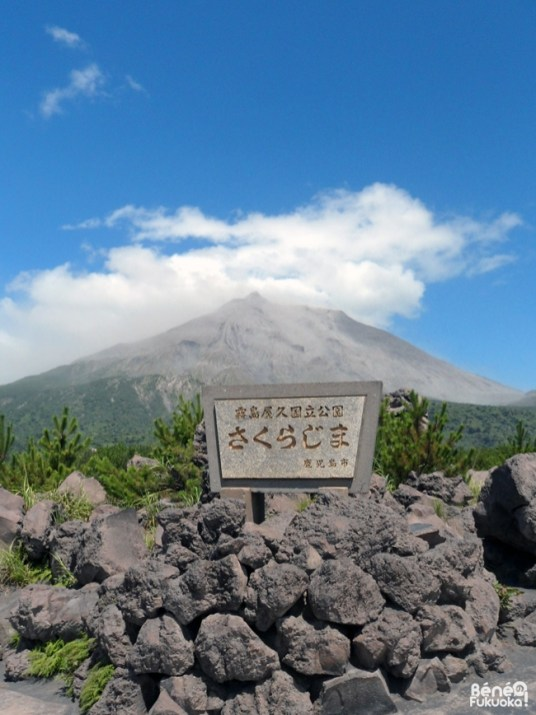 Lava observatory, Sakurajima