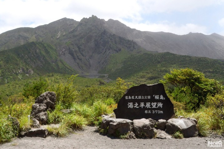 Observatoire Yunohira, Sakurajima