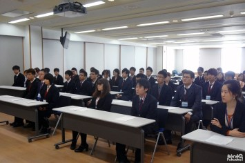 Chakuseki ! , rentrée Aso College Group, Fukuoka