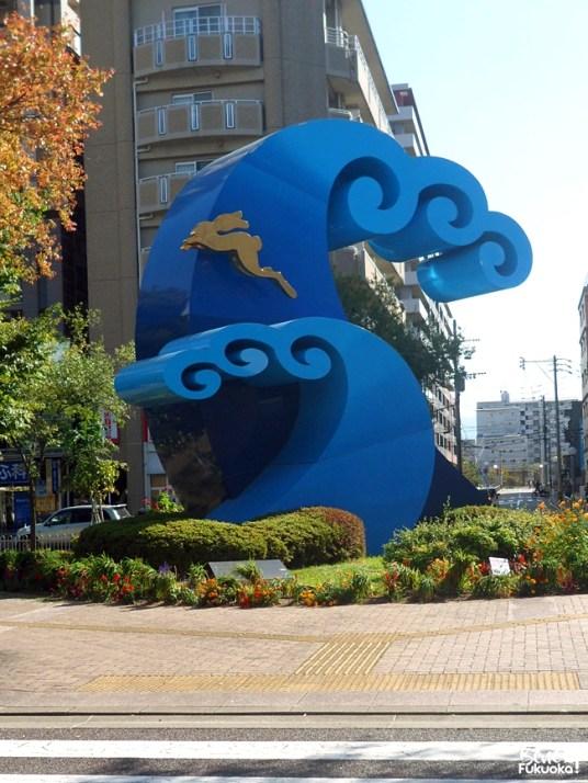 Meinohama, Fukuoka