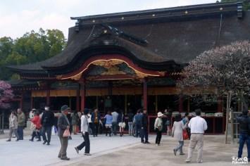 Sanctuaire Dazaifu Tenman-gû, préfecture de Fukuoka