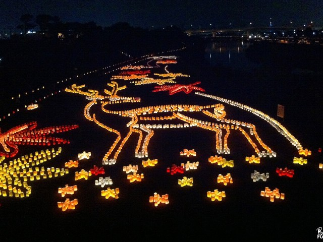 Le festival des lanternes de Muromi-gawa (édition 2014)