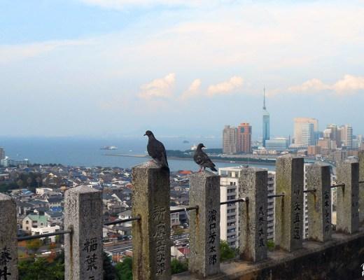 La belle vue sur Fukuoka depuis le sanctuaire Atago