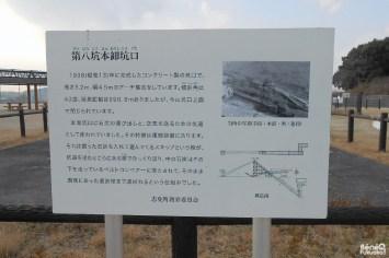 Ancienne mine de Shime, Fukuoka