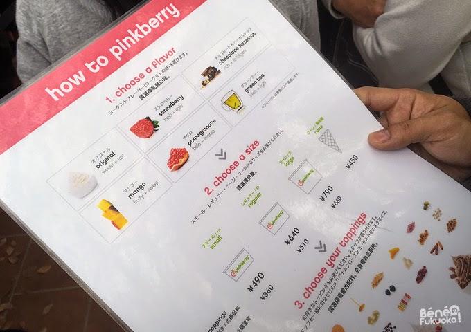 Carte de Pinkberry à Fukuoka