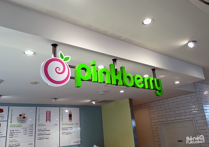 Boutique Pinkberry à Fukuoka