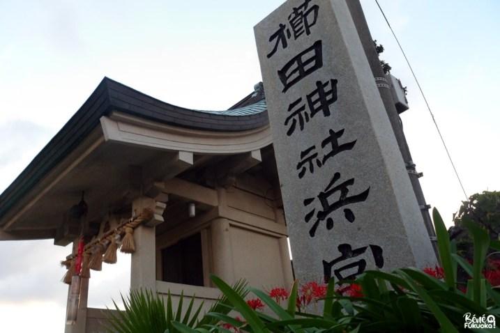 Sanctuaire Kushida Jinja Hama Miya, Fukuoka
