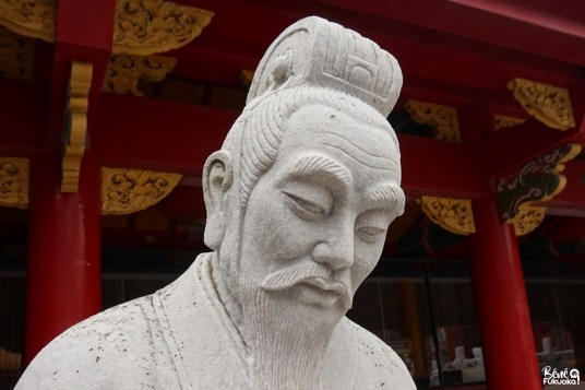 Temple de Confucius (Kôshi byô), Nagasaki