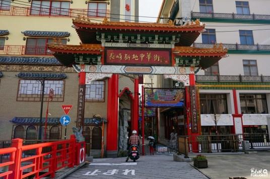 China Town, le quartier de Nagasaki