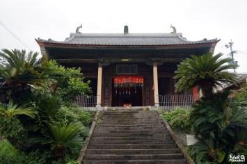 Temple à Nagasaki