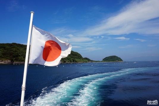 Drapeau japonais, Ainoshima, l' île aux chats de Fukuoka
