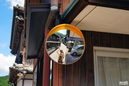 Ôkawachiyama, Saga