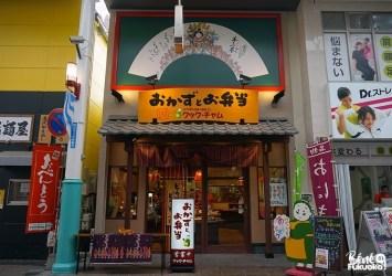 Rue commerçante Kawabata shôtengai, Fukuoka