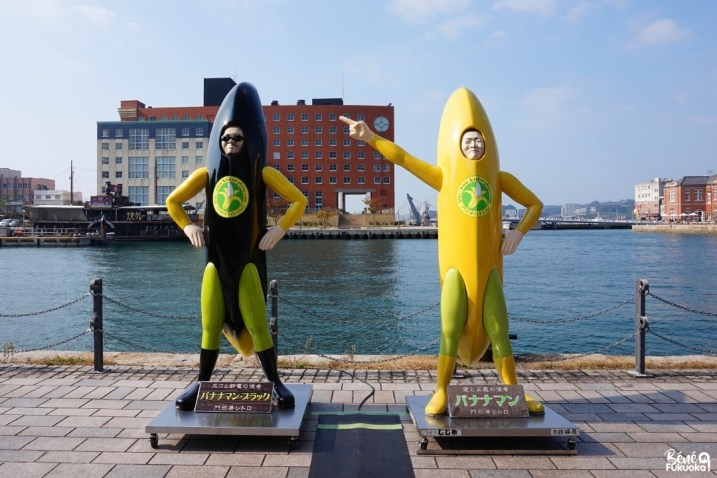 Les Banana man