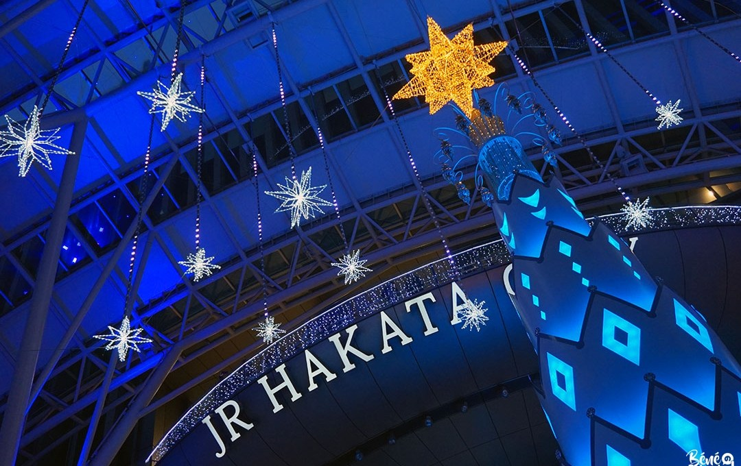 Les illuminations de la gare de Hakata, Fukuoka