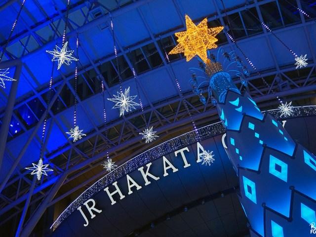 Noël 2015 : illuminations de Fukuoka (et dîner de sushis)