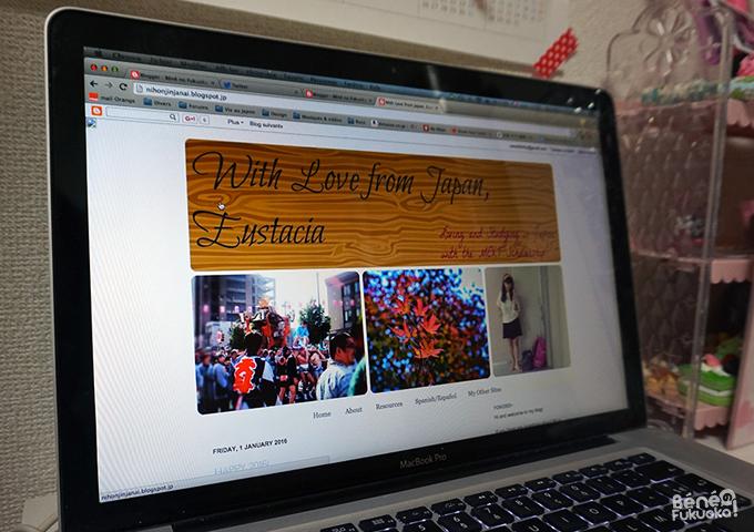 Blog japon