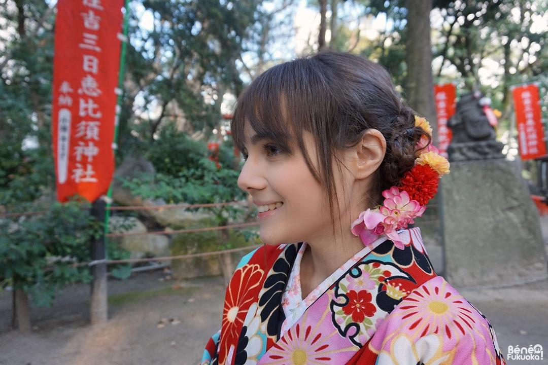 Coiffure kimono, Fukuoka Kimono Walk