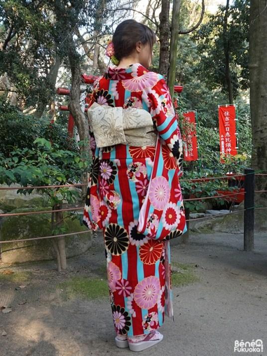 dos-kimono