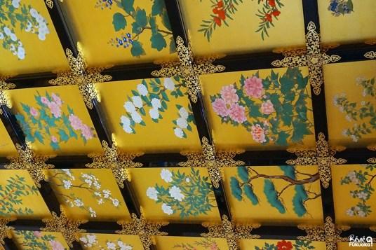 plafond-goten-honmaru