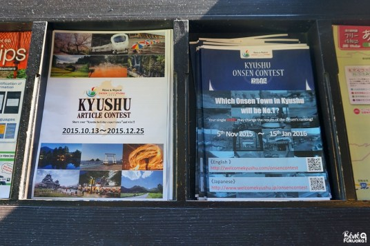 Prospectus concours Kyûshû, gare d'Aso, Kumamoto