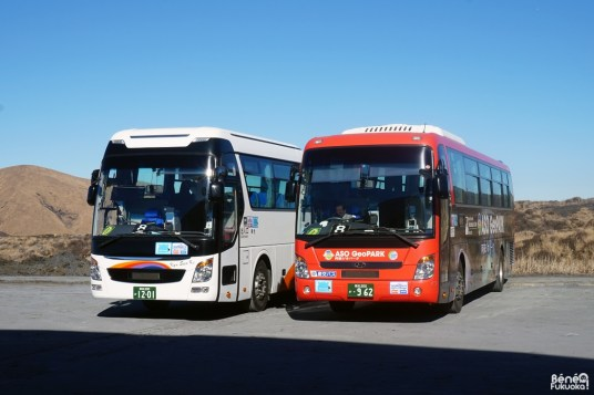 Crater Line - Bus menant au sommet du mont Aso