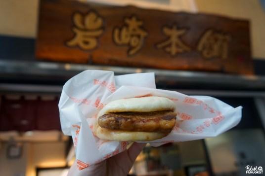 Kakuni-manju, Iwasaki Honpo, Nagasaki