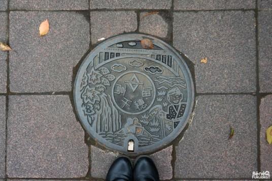 Plaque d'égoût à Takachiho, Miyazaki