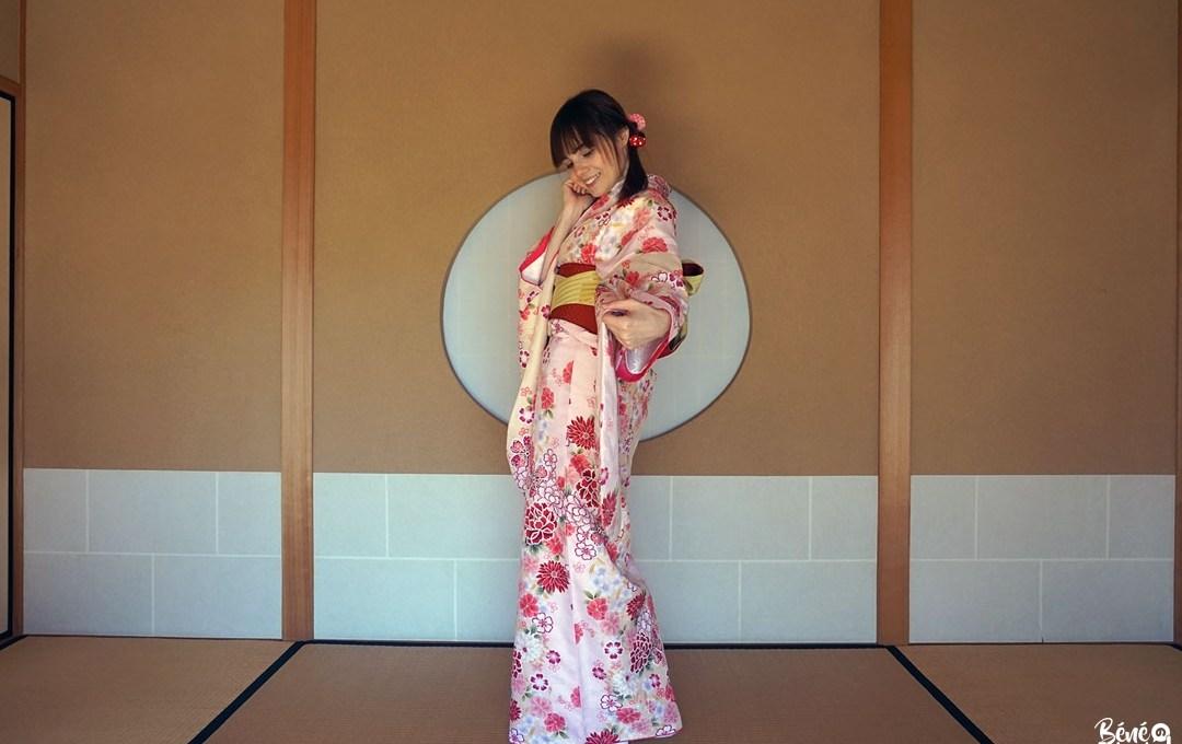 Fukuoka Kimono Walk #3 - Jardin Shôfû-en