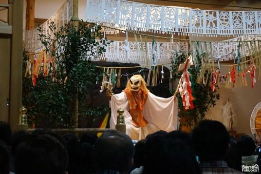 Spectacle Yokagura, Takachiho