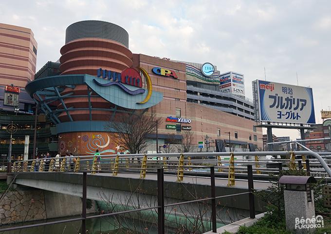 Centre commercial Canal City, Fukuoka